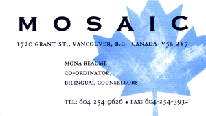 Mosaic bus card, 1997